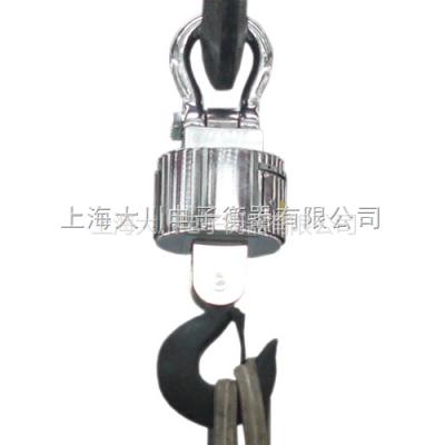供应品牌不锈钢秤体无线电子吊秤