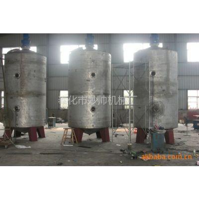 供应制作加工各种不锈钢罐体