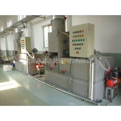 供应PY3加药装置(PAM自动泡药机)