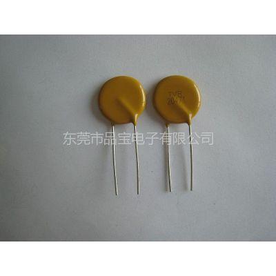 供应氧化锌压敏电阻TVR20431KSY(20D431K)