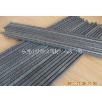 供应宝钢HT350灰铸铁HT350圆棒