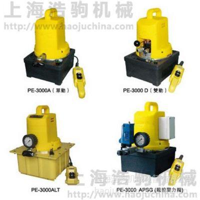 供应台湾原产HJ PE(SPE)3000系列 电动泵系列上海浩驹H&J