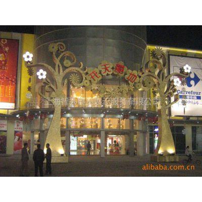 供应【展台设计】展台设计制作 商场场景布置 商场道具制