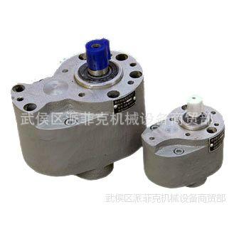 供应CB-B系列单级齿轮泵CB-B4(正转、反转)厂家低价直销