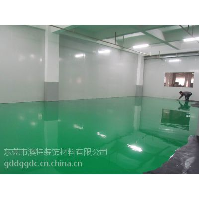 供应澳特地坪漆 东莞东城环氧地坪工程 环氧地坪漆生产厂家