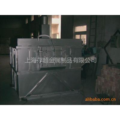 供应燃油、燃气反射炉