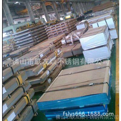 批发304  2B不锈钢 不锈钢板材 现货库存镜面材料 价格优惠
