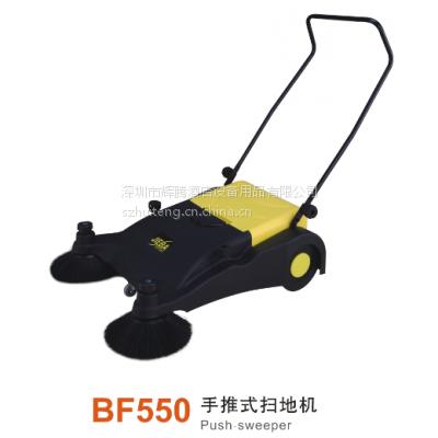 供应洁霸手动扫地车BF550 清洁设备 小型扫地车