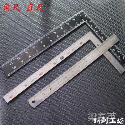 厂家直销批发【角尺】【直尺】刻度尺专业测量工具 认准新刺