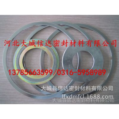 标准型号金属缠绕垫 DN125 PN2.5金属缠绕垫片 普通石墨缠绕垫片