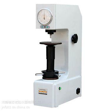 【电动洛氏硬度计HRD-150型|净重技术参数高规格】济南峰志供应