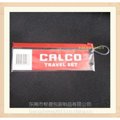 厂家定制透明PVC拉链袋 塑料文件袋 手提塑料袋
