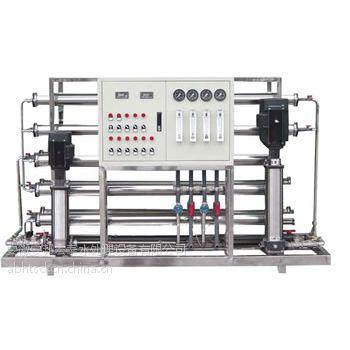 全套酿酒行业用纯净水设备-安邦宏泰