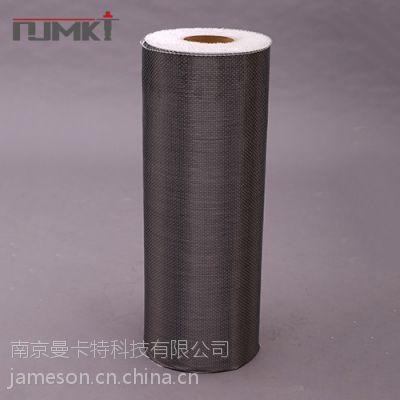 供应曼卡特牌建筑碳纤维布加固进口碳丝制造质保50年