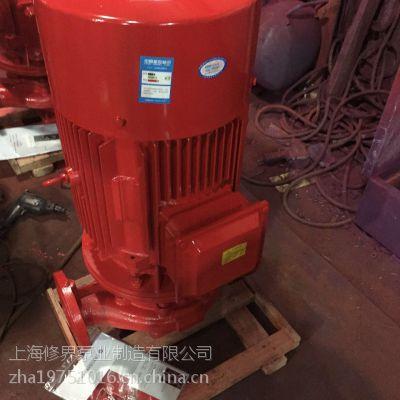 上海消防泵XBD7/8-HY室内恒压喷淋泵