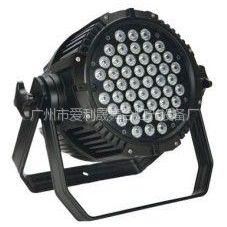 供应54*3W LED防水帕灯