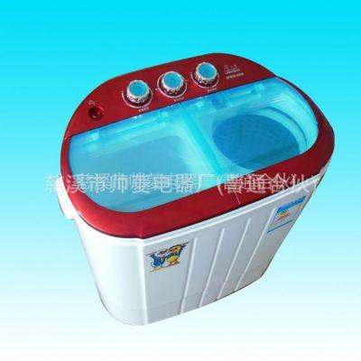 供应XPB36-388S 蓝色不锈钢桶半自动双桶洗衣机 双桶脱水甩干