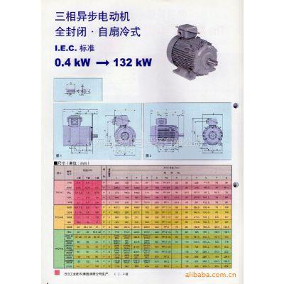 供应日本进口日立HITACHIT电机O-K 0.2KW