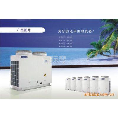 供应湖南风冷式家用中央空调,空气源生活热水机组