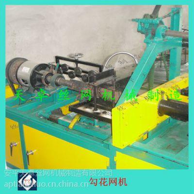 供应供应一系列各种规格勾花网设备