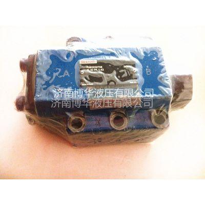 供应厂家代理 Rexroth力士乐 液控单向阀SL10PB1-4X 现货