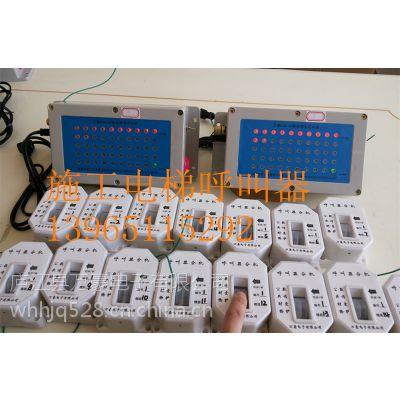 供应厂家直销榆林汉中安康渭南宝鸡等市人货电梯呼叫器大屏LED显示真人语音播报超长待机
