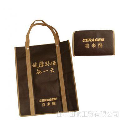 生产服装包装袋 布类折叠袋 手提袋