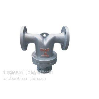 供应UFS汽水分离器、不锈钢汽水分离器