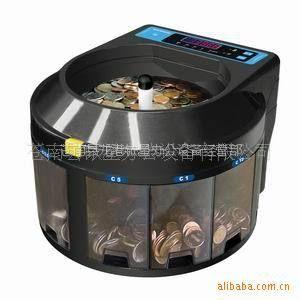 供应全球各国硬币货币硬币清分机硬币点数机YC-9004