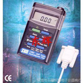 电磁场测试仪TES1390,高斯计,TES1391