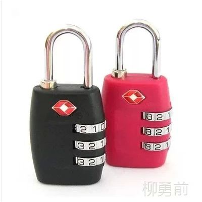 TSA海关锁拉杆箱包密码锁 出国旅行李托运通关锁 3位密码金属挂锁