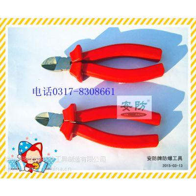 绝缘工具厂家出售绝缘钳子绝缘尖嘴钳绝缘钢丝钳绝缘斜嘴钳