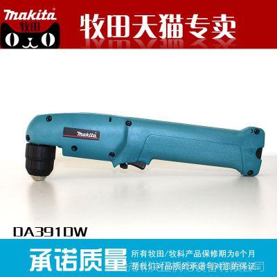 日本牧田DA391DW充电式角向电钻手电钻充电式电钻预售