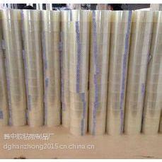 上海包装胶带,包装胶带供应商找韩中4009970769