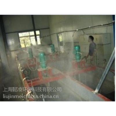 供应【l垃圾站除臭降温设备】高压微雾加湿器中央空调配套使用上海懿凌2015新款推出