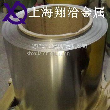 批发零售C7701锌白铜棒含量 镍白铜带密度 洋白铜板行情走势