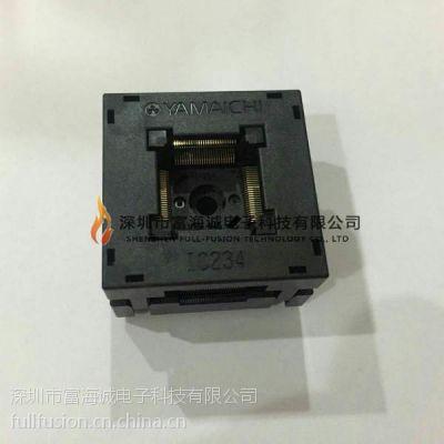 YAMAICHI IC234-1004-045 IC插座QFP100PIN 0.4MM间距弹压式测试