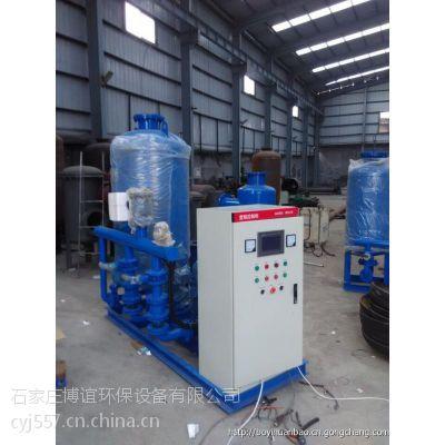 供应河北工厂自动供水设备变频定压补水装置BeDY博谊厂家