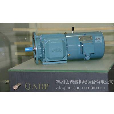 供应ABB电机M2BA系列三相异步电机IE2高效电机