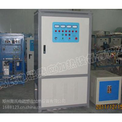 铜仁感应透热设备,高氏电磁(认证商家),方钢中频感应透热设备