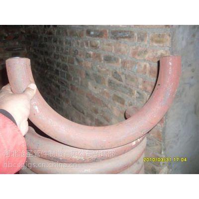 广西碳钢弯管,沧圣管件(优质商家),专业生产碳钢弯管无缝弯管