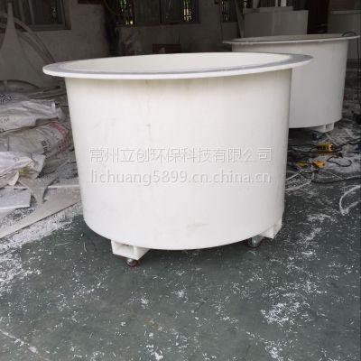 江苏立创厂家定做PP焊接桶 500L圆桶 移动式塑料桶 带轮化工桶 耐酸碱桶