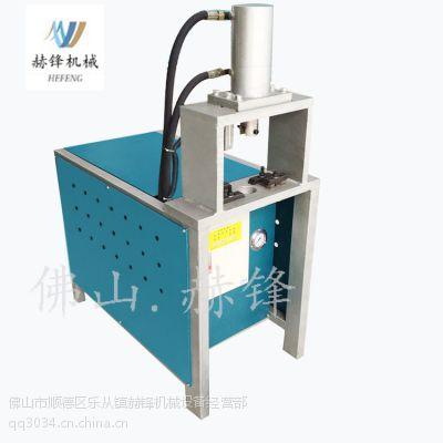 不锈管材冲弧设备厂家赫锋机械直销液压方管冲菱形孔设备