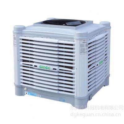 供应绿戈环保冷风机KGL18-PB83X 变频空调冷风机