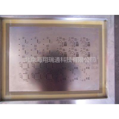 供应PCB网板加工蚀刻网板激光网板单面板双面板铝基板四层板