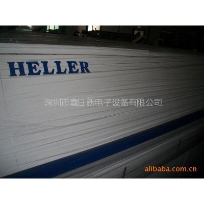 供应九成新HELLER回流焊接机