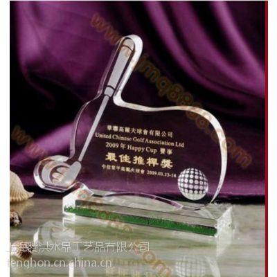 供应供应上海汽车体育活动奖品,水晶奖杯/高尔夫女子比赛奖杯,高尔夫奖杯