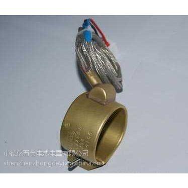 供应供应电热圈加热圈 铜加热圈 注塑机l加热圈 挤出机加热圈