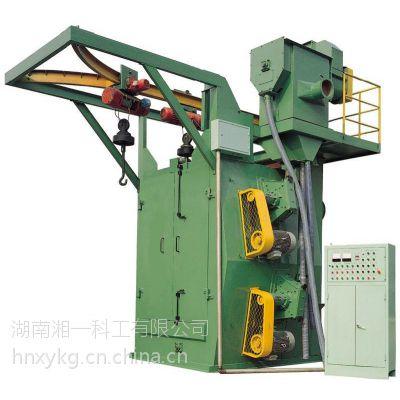 供应供应环保型中高档吊钩式抛丸清理机