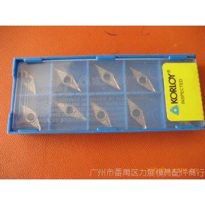 (供应)VCGT110302 KORLOY刀粒
